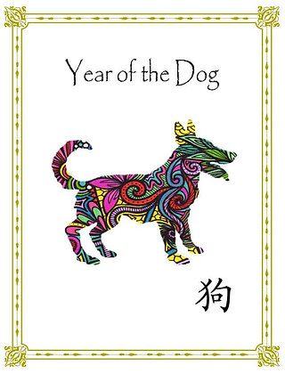 Year of the Dog #1