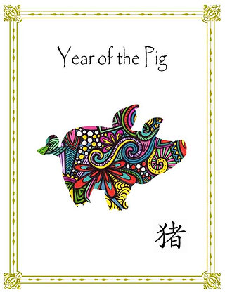Year of the Pig #1