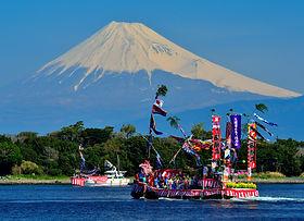 EASTERN AREA, SHIZUOKA