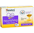 Himalaya Nourushing baby soap.jpg