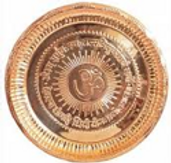 COPPER  PUJA PLATE WITH DESIGN.png