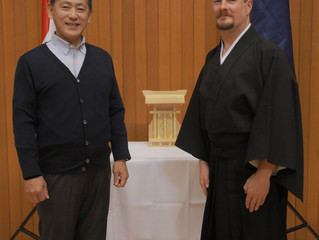 Melbourne Consul General of Japan visit to MKK (Melbourne Kyudo Kai)