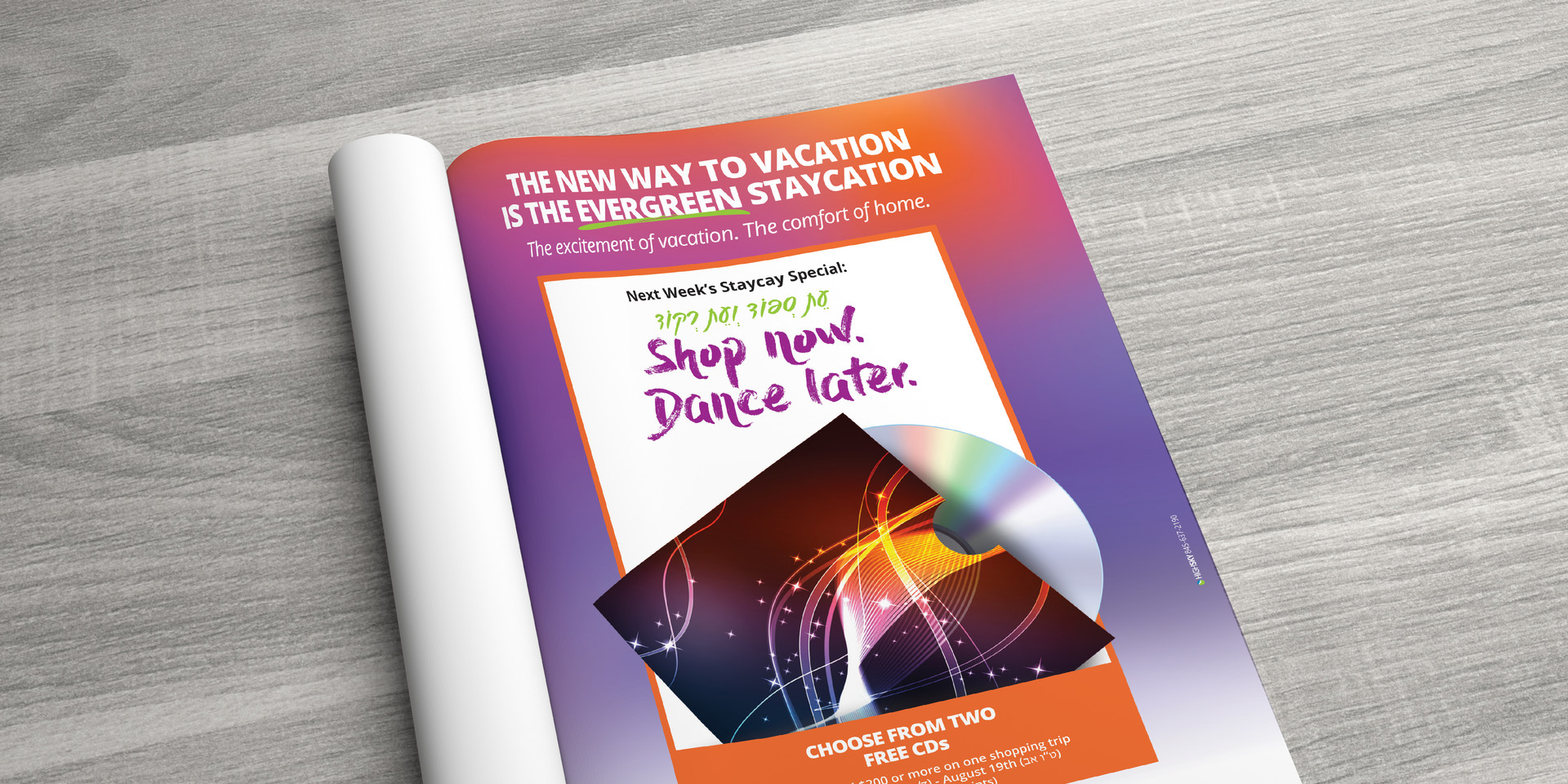 Shop Now, Dance Later Print Ad