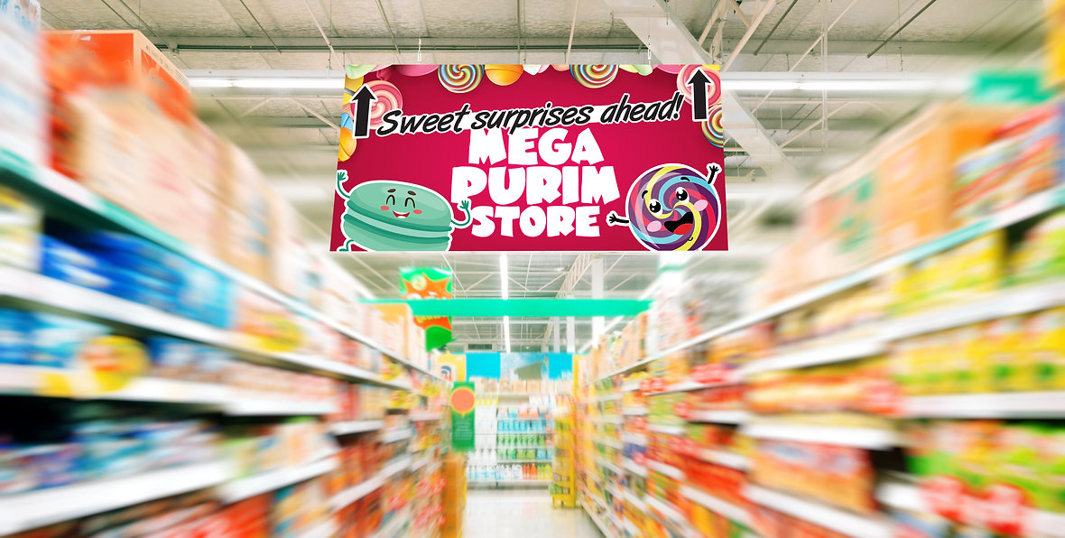 Monsey Glatt purim aisle sign