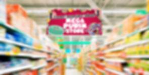 Monsey Glatt purim aisle sign
