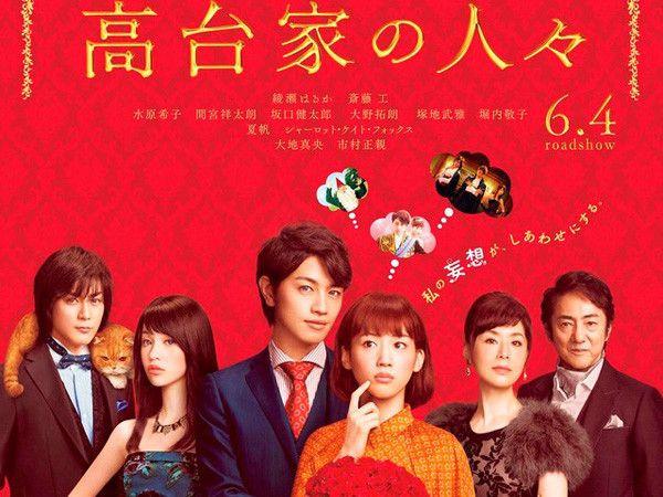Recomendacion De Peliculas Japonesas Romanticas Dramafever cerró su aplicación y su página web y miles quedamos en el limbo al no saber qué otro tipo de página podemos ver nuestros doramas favoritos. peliculas japonesas romanticas