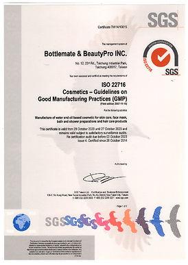 ISO22716 20201028-20231027-01.jpg
