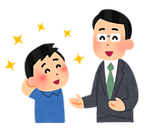 sensei_homeru.png