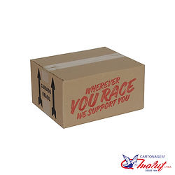 Caixa de papelão sob encomenda.jpg