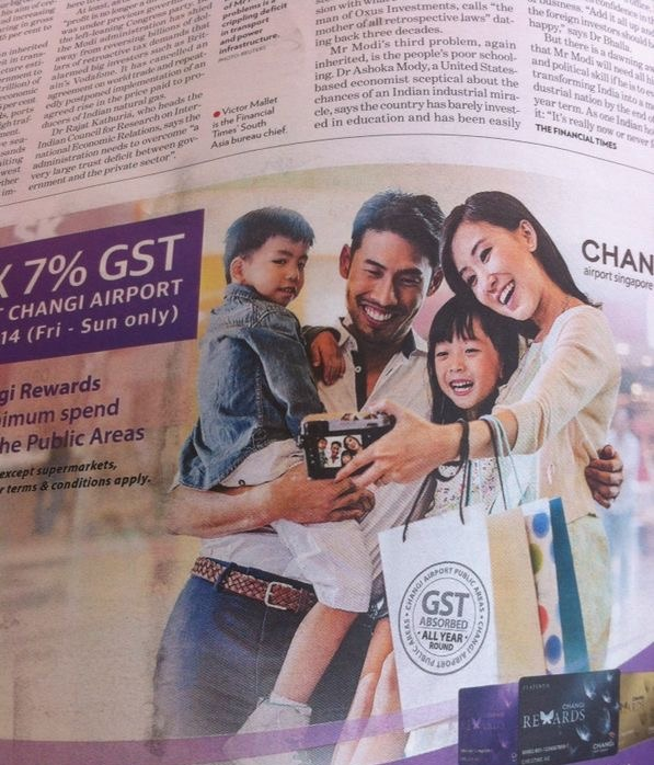 Changi Airport Print Ad