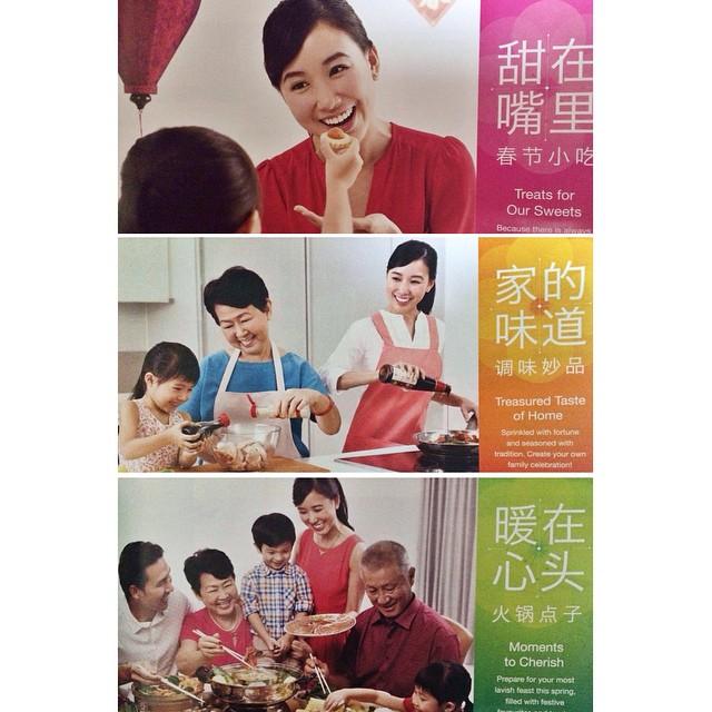 NTUC CNY 2014 print ad