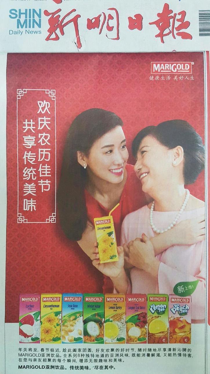 Marigold CNY Print Ad