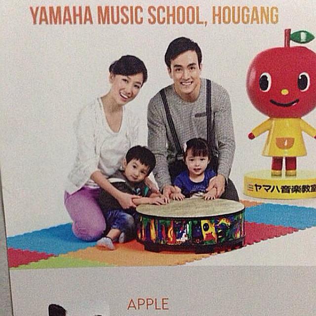 Yamaha Print Ad