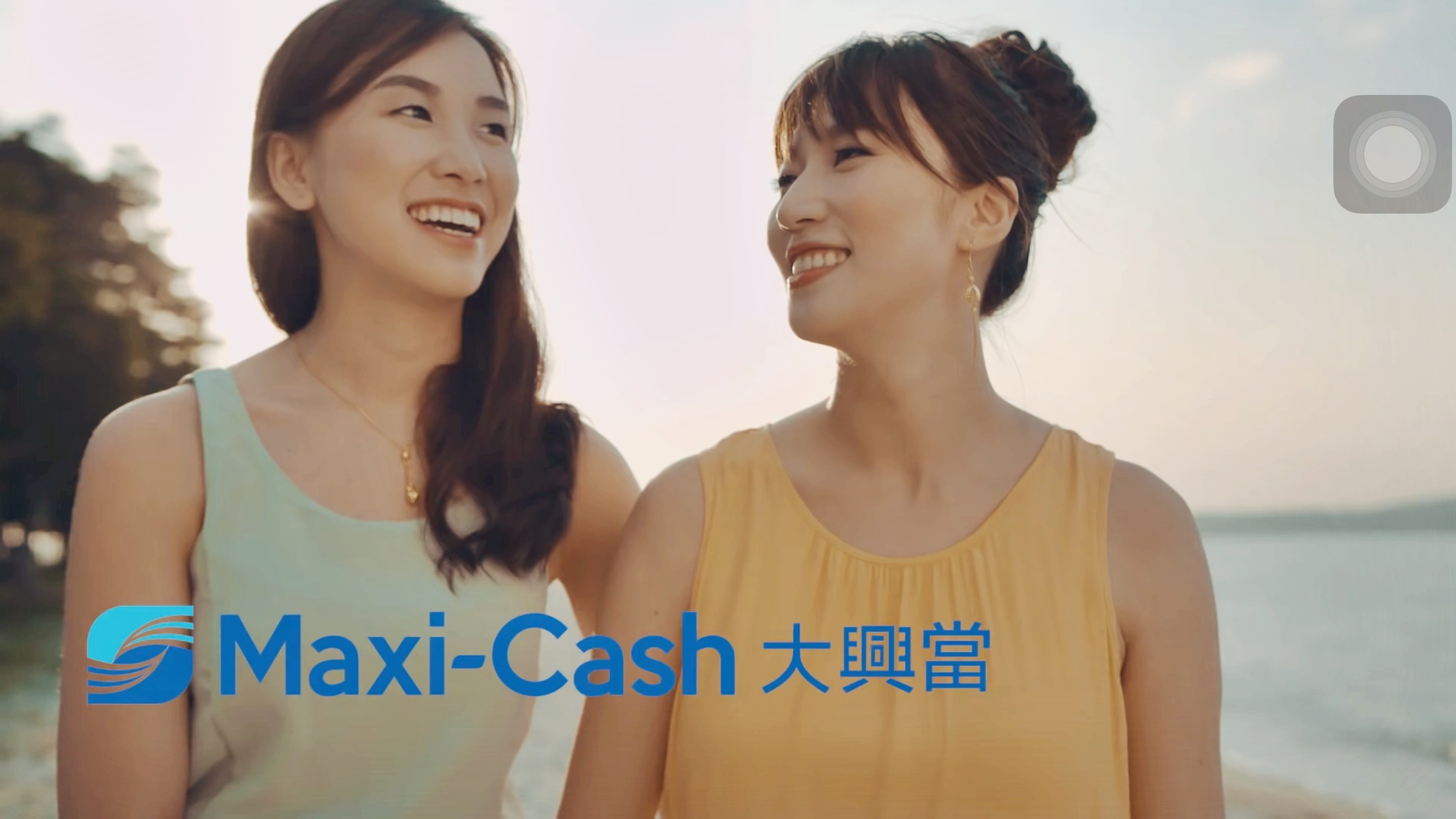 Maxi Cash TVC