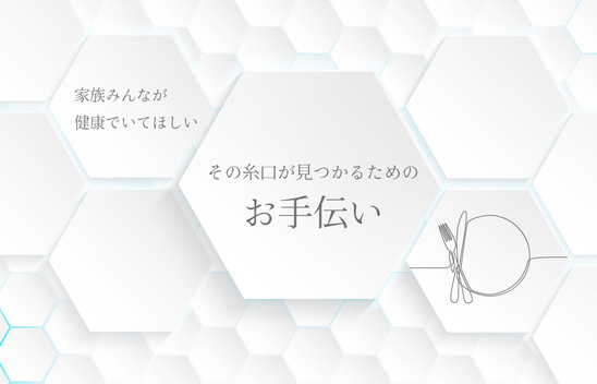 名刺10.jpg