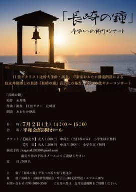 辻さんコンサート①.jpg