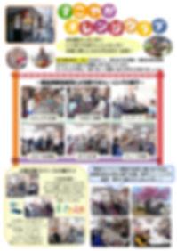 orangesho1201812.jpg