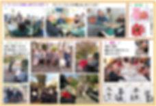 通信12月3.JPG
