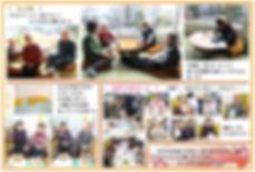 通信12月4.JPG