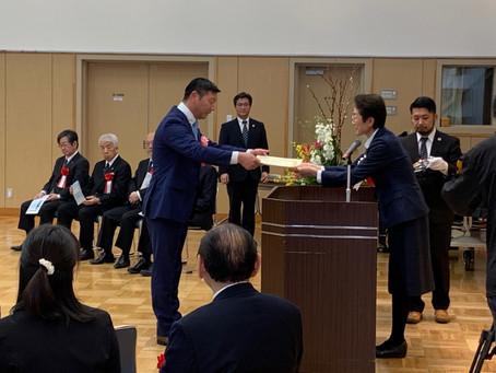 江東区産業表彰