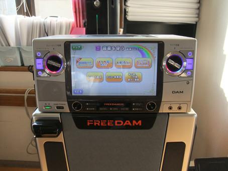 生活機能総合改善機器(FREE DAM)