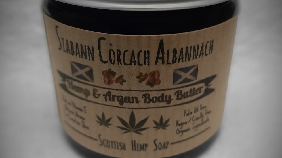 Hemp & Argan Body Butter