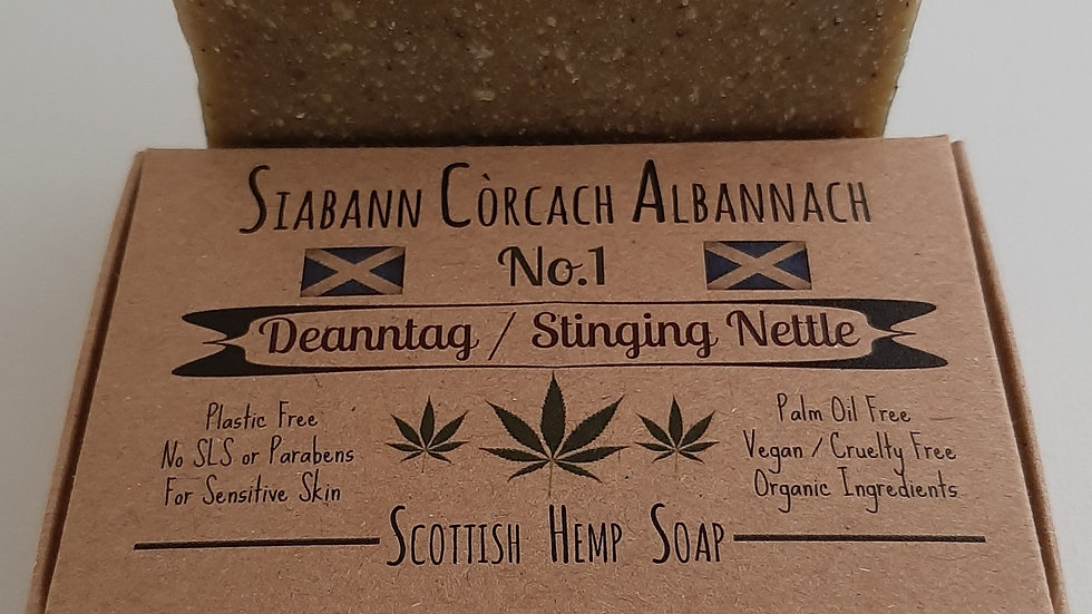 No.1 - Deanntag / Stinging Nettle