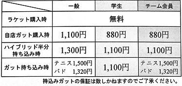 485A6ABE-E02F-4C5F-9AD5-129E7F068A1F.jpe