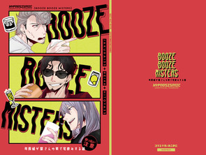 boose boose misters2-02.jpg