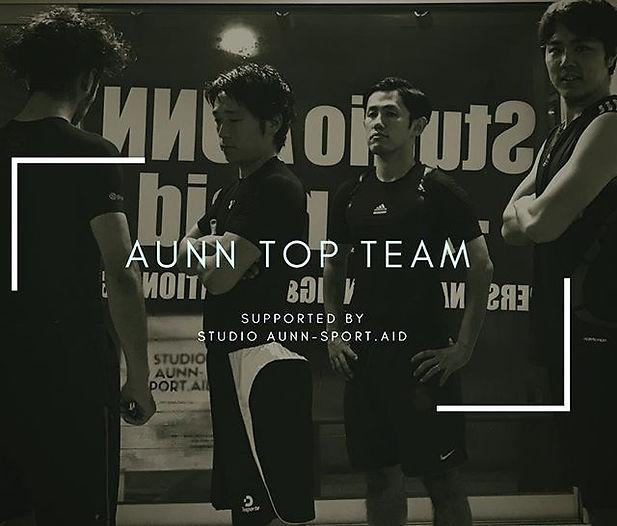 【AUNN TOP TEAM】studioAUNNがサポートする競技アスリート集