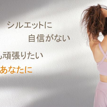 【必見】Makuake 販売開始!新色も登場!