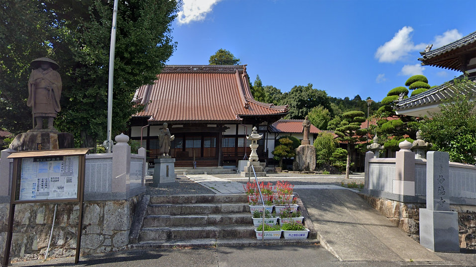 王子布教所ゆかりのお寺・東広島市妙徳寺