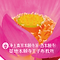 王子布教所YouTube登録ロゴマーク