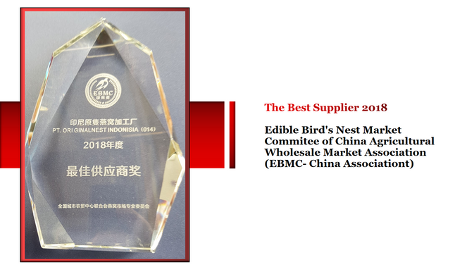 THE BEST SUPPLIER 2018 EBMC