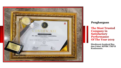 The Most Trusted Company in Satisfactory Performance of the Year 2019