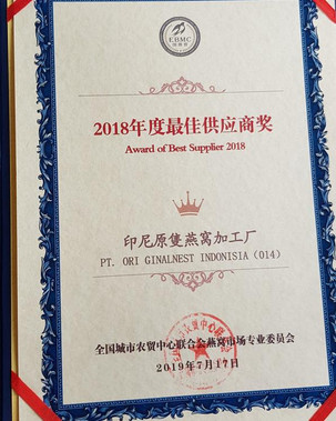 THE BEST SUPPLIER 2019 CAWA
