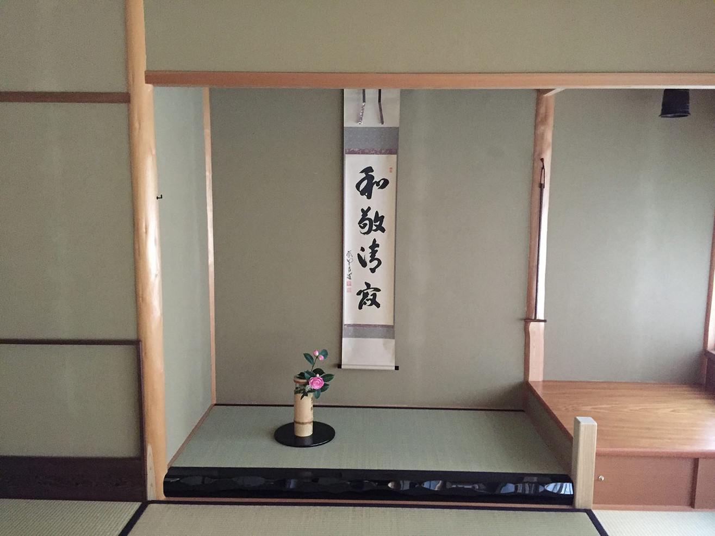 Omotesenke_fushinan_tokonoma.jpg