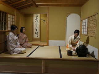 Japanese Tea Ceremony Demonstration at The Seattle Art Museum Ryokusui-an Teahouse