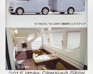 2015Japan.Camping.Show!N-Truck/N-camp