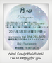 03 Mar 2015 / Tsukigocoro / Coming Soon!