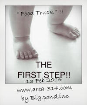 foodtruck.png