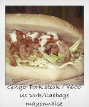 g.pork.png