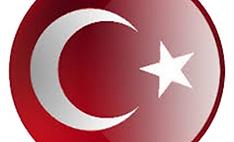 turski jezik.png