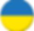 ukrajinski.png