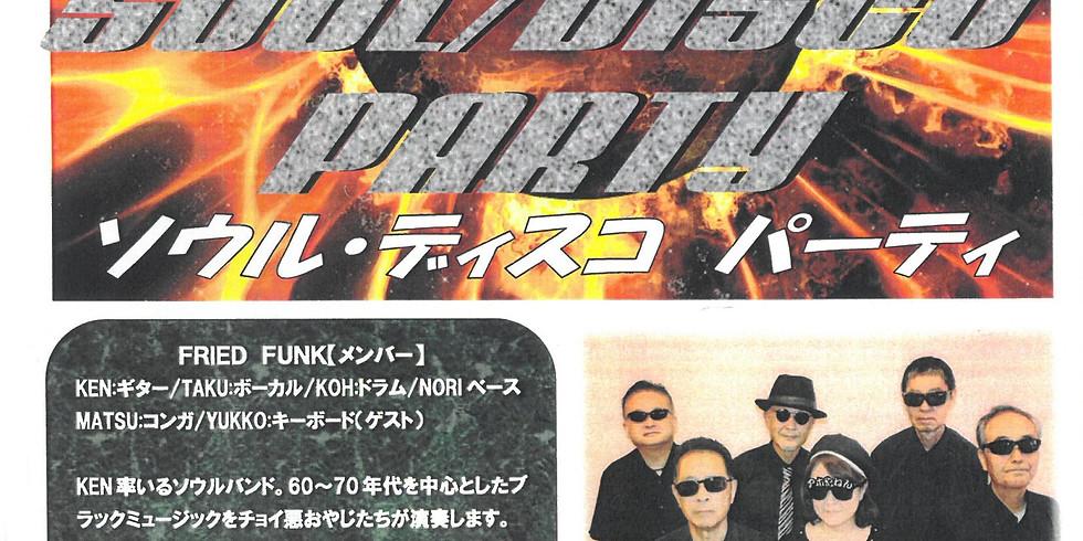 esora music 懐かしのディスコ&ソウル特集!