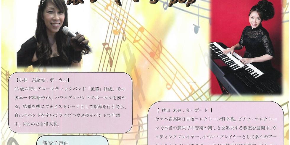 esora music あの日に帰りたい~yumingtribute~