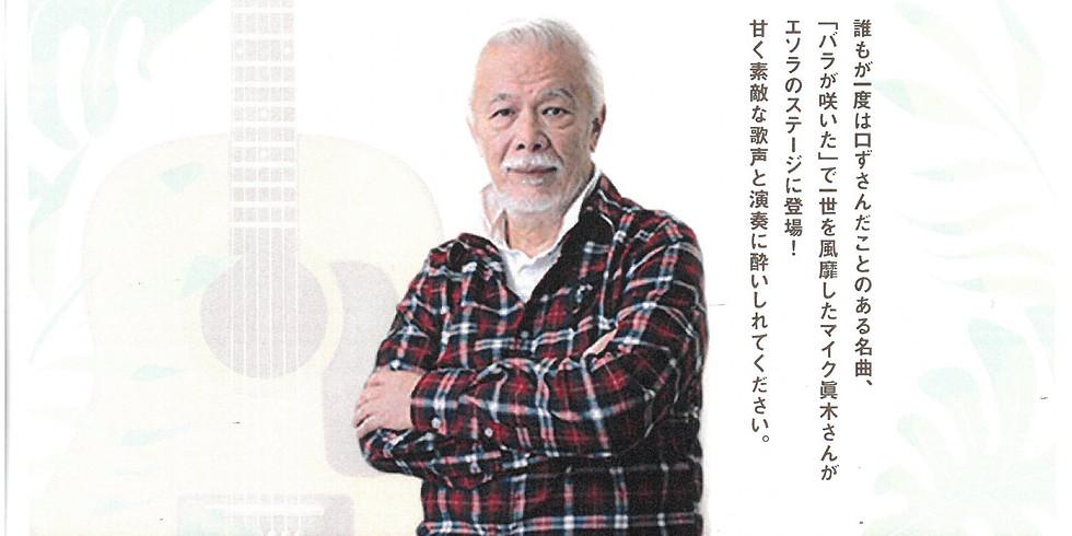 esora music マイク眞木 Special Live