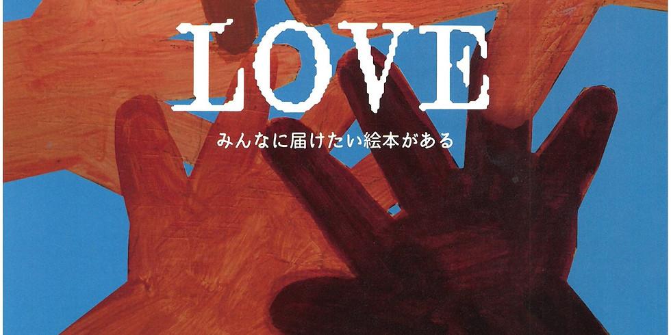LIVE&MARKET -入場無料-