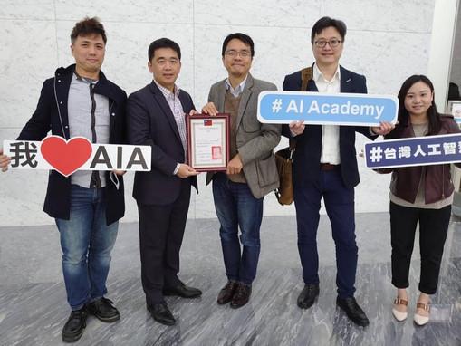 AIA營運長蔡明順  加入榮譽顧問團支持AIA校友 領航台灣產業數位轉型