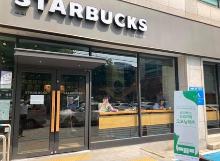 중기부-스타벅스, 청년 위한 창업카페로 재탄생